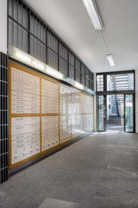 2502.03d_Stadtbibliothek_und_Post_Biel